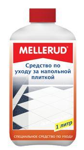 Немецкое средство по уходу за напольной плиткой, ПВХ Меллеруд (Mellerud) антискользкое