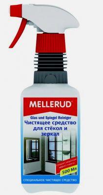 Немецкий спрей для стекол и зеркал в доме и автомобиле Меллеруд (Mellerud)