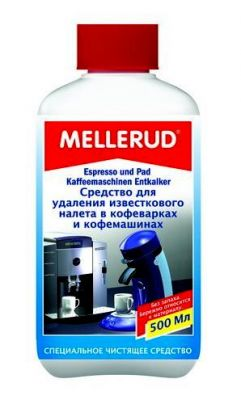 Немецкое средство от известкового налета в кофеварках и кофе - машинах Меллеруд (Mellerud)
