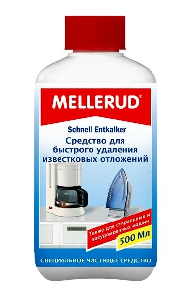 Немецкое средство для быстрого удаления накипи, известкового в электро - приборах  Меллеруд (Mellerud)