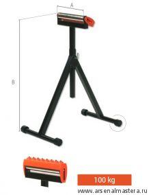 Опора роликовая напольная Piher, нагрузка - 100кг М00006994