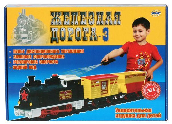 Железная дорога ОМЗЭТ ДЖД-3