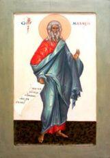 Малахия, пророк (рукописная икона)