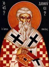 Дионисий Ареопагит (рукописная икона)