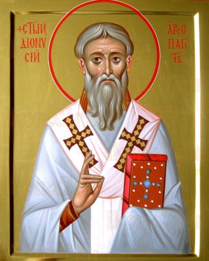 Икона Дионисий Ареопагит (рукописная)
