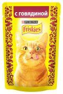 Friskies  Влажный корм для кошек с говядиной (пауч 85 г)