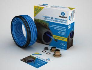 Комплект для обогрева труб кабель Freezstop Inside-10-6