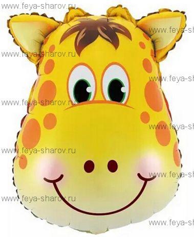 Шар голова жирафа 64 см