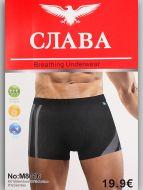 РАСПРОДАЖА!!!Мужские трусы СЛАВА-85 руб