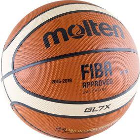 Баскетбольный мяч Molten GLX