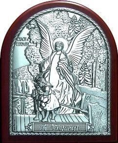 Серебряная икона Ангела Хранителя ребенку (7*8,5см., Россия) в дорожном футляре