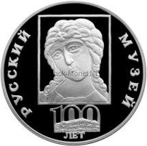 3 рубля 1998 г. 100-летие Русского музея. Голова архангела