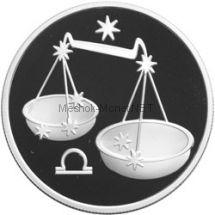 2 рубля 2002 г. Весы