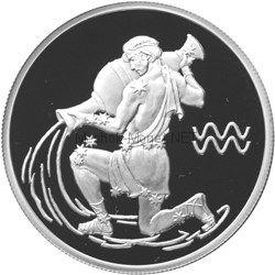 2 рубля 2003 г.Водолей