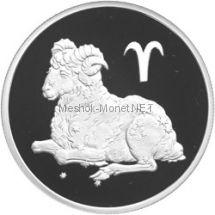 2 рубля 2003 г.Овен
