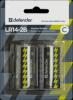 Батарейка алкалиновая LR14-2B С, в блистере 2 шт