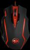 Распродажа!!! Проводная игровая мышь Samsara лазер,15 кнопок,50-16400 dpi