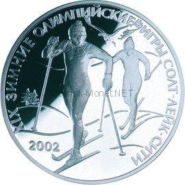 3 рубля 2002 г. XIX зимние Олимпийские игры 2002 г., Солт-Лейк-Сити, США