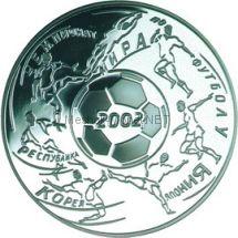 3 рубля 2002 г. Чемпионат мира по футболу 2002 г.