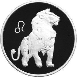 3 рубля 2003 г. Лев