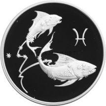 3 рубля 2004 г. Рыбы