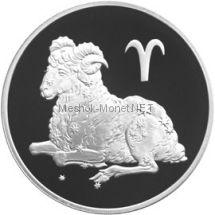 3 рубля 2004 г. Овен