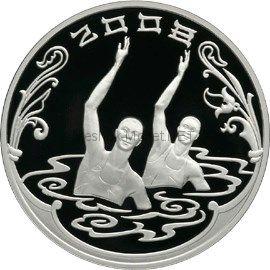 3 рубля 2008 г. XXIX Летние Олимпийские Игры (г. Пекин)