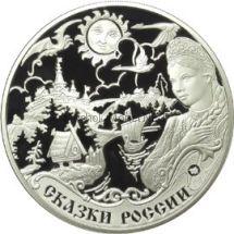 3 рубля 2009 г. Сказки народов России
