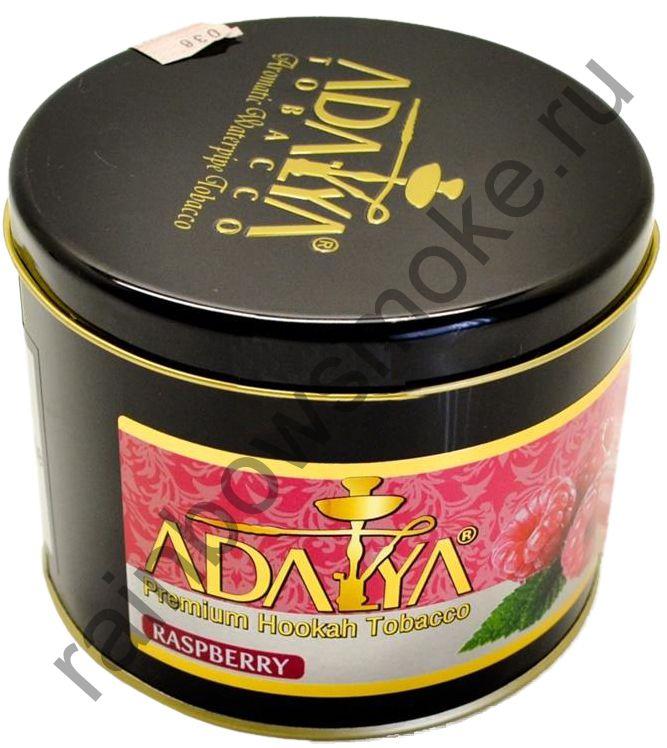 Adalya 1 кг - Raspberry (Малина)