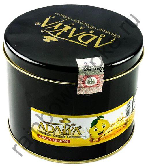 Adalya 1 кг - Crazy Lemon (Чокнутый Лимон)