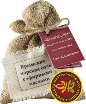 Соль для маникюра «Противовоспалительная» с Можжевельником 300 гр