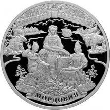 3 рубля 2012 г. 1000-летие единения мордовского народа с народами Российского государства