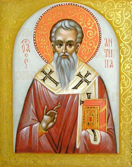 Икона Антипа Пергамский (рукописная)