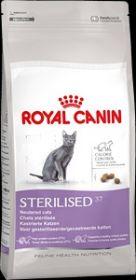 Royal Canin STERILISED 37 для кошек ( с 1 до 7 лет) 10 кг.