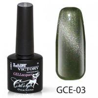 Гель-лак GCE-03 «Кошачий глаз» Lady Victory 7,3 мл.