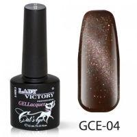 Гель-лак GCE-04 «Кошачий глаз» Lady Victory 7,3 мл.