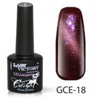 Гель-лак GCE-18 «Кошачий глаз» Lady Victory 7,3 мл.