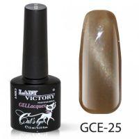 Гель-лак GCE-25 «Кошачий глаз» Lady Victory 7,3 мл.