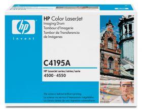 Картридж оригинальный HP  С4195А (№С4195А)