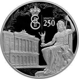 3 рубля 2014 г. 250-летие основания Государственного Эрмитажа