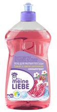 "Meine Liebe гель для мытья посуды ""Гранат и цветы шиповника"", 500 мл"
