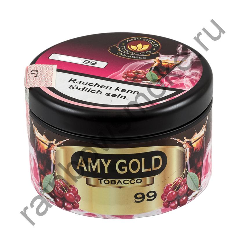 AMY Gold 200 гр - Code 99 (Код 99)