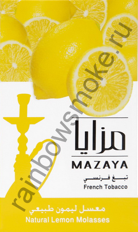 Mazaya 50 гр - Lemon (Лимон)
