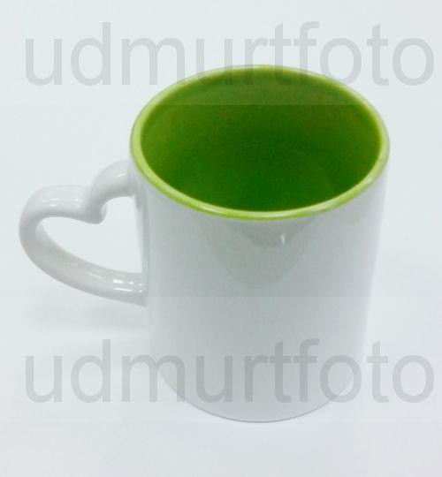 Кружка с ручкой СЕРДЦЕ светло-зеленая внутри.Цена за кружку с Вашим изображением