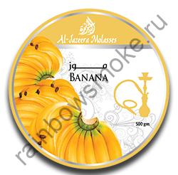 Al Jazeera 50 гр - Banana (Банан)