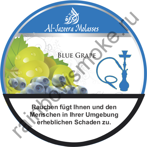 Al Jazeera 50 гр - Blue Grape (Черника и Виноград)