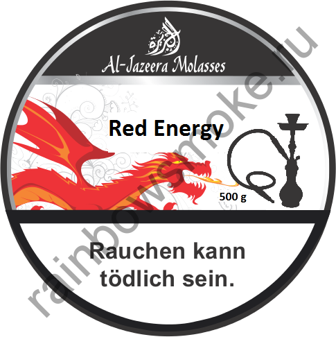 Al Jazeera 50 гр - Energy Drink (Энергетик)