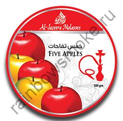 Al Jazeera 50 гр - Five Apple (Пять Яблок)
