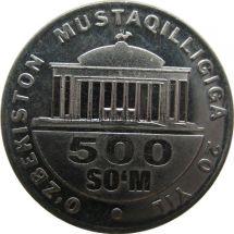500 сум 2011 г, Узбекистан