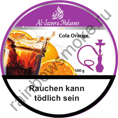 Al Jazeera 50 гр - Cola Orange (Апельсиновая Кола)